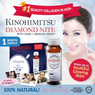 Best collagen drinks Kinohimitsu Diamond Nite