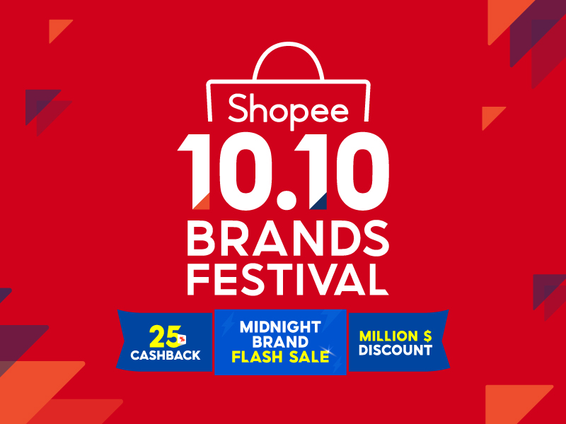16 Things To Look Out For This Shopee 10 10 Brands Festival