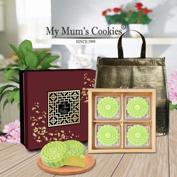 best durian snowskin mooncake singapore 2020 mid autumn festival my mum's cookies gift set