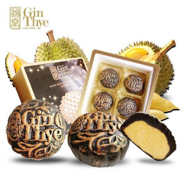 best durian snowskin mooncake 2020 singapore gin thye bamboo charcoal