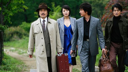 Best korean movie Tazza the high rollers