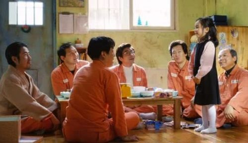 Best korean movies Miracle in Cell no 7