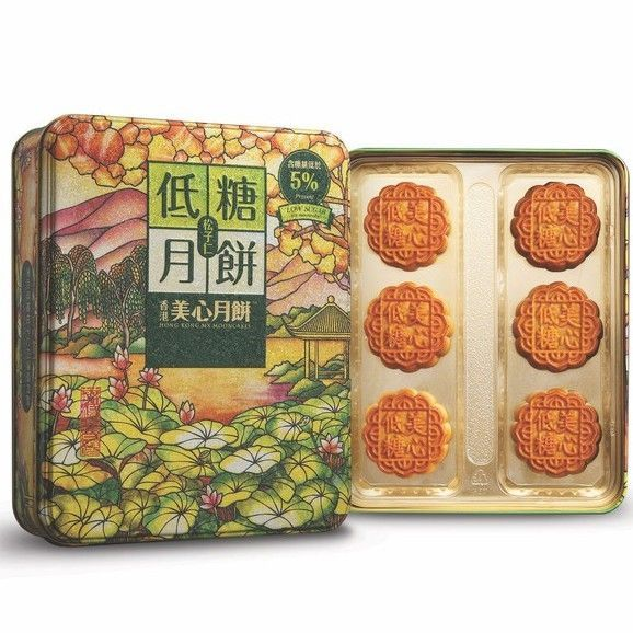 hong kong meixin low sugar mooncakes with pine nuts