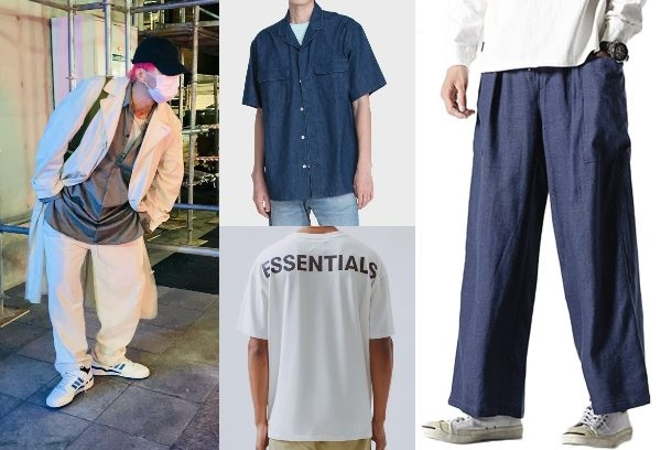 korean oversized shirt winner mino fear of god essentials baggy style