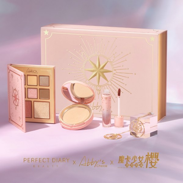 perfect diary review cardcaptor sakura charm set gift set collectors' item