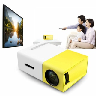 YG-300 LCD mini projector
