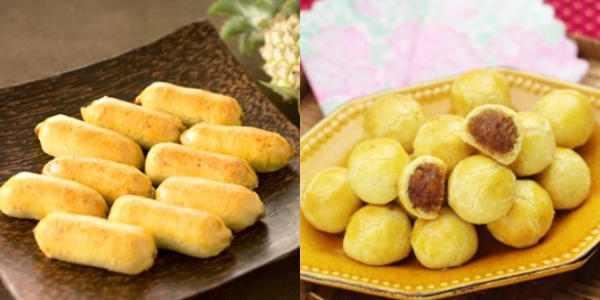 bengawan solo collage best pineapple tarts singapore