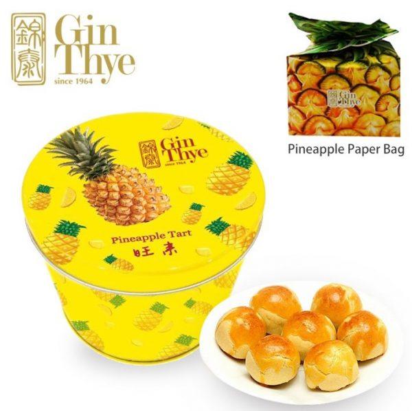 gin thye best pineapple tarts singapore