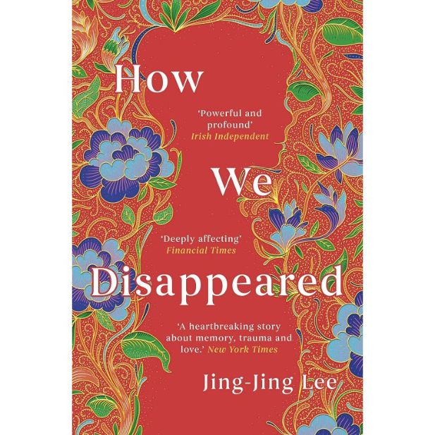how we disappeared best books to read