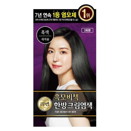 feng shui colours chinese zodiac 2021 rat black hair dye reen secret cream