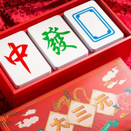 Mahjong CNY Snacks Trio