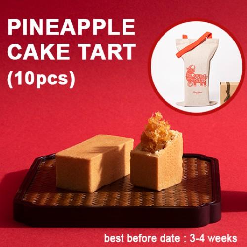 SunnyHills Pineapple Cakes